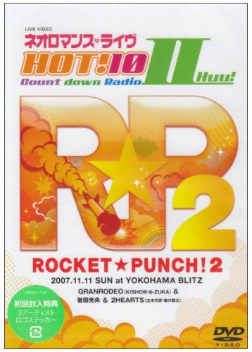 Image 1 for Live Video Neo Romance Live Hot! 10 Countdown Radio II Rocket Punch 2