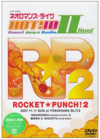 Image for Live Video Neo Romance Live Hot! 10 Countdown Radio II Rocket Punch 2