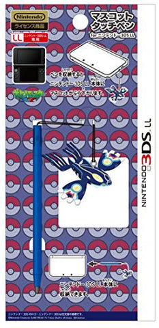 Expand! Mascot Touch Pen for 3DS LL (Genshi Kyogre)