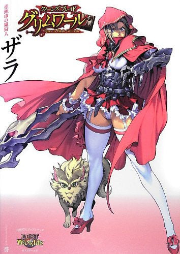 Queens Blade   Grimoire Demon Hunting Little Red Riding Hood