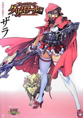 Image for Queens Blade   Grimoire Demon Hunting Little Red Riding Hood
