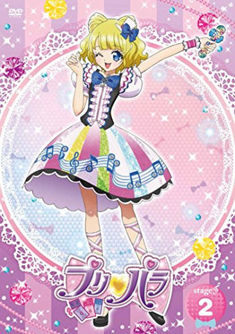 Image for Pripara Stage.2