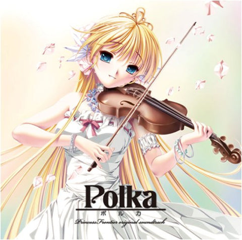 Image for Princess Frontier original soundtrack Polka