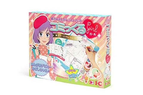 Image for IC - Manga Drawing Set - Girl