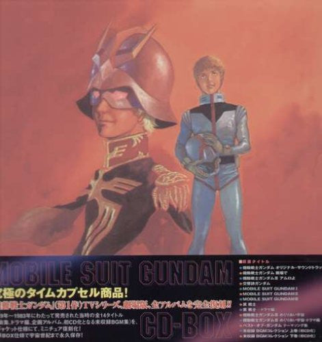 Image 1 for Mobile Suit Gundam CD-BOX