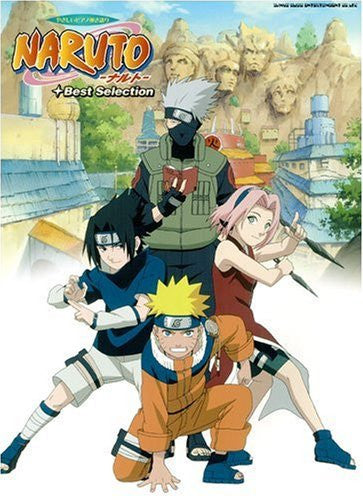 Image 1 for Naruto Easy Piano Solo Best Selection Music Score
