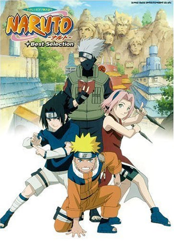 Naruto Easy Piano Solo Best Selection Music Score