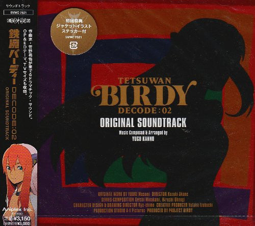 Image 1 for Tetsuwan Birdy DECODE:02 ORIGINAL SOUNDTRACK