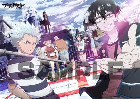 Image for Blood Lad - Blood Charlie Staz - Blood D. Braz - Hydra Bell - Wolf - Yanagi Fuyumi - Clear Poster (Riala)