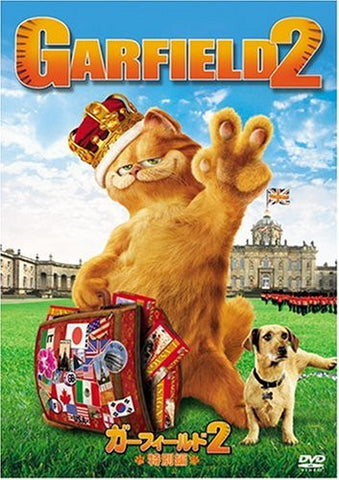 Image for Garfield 2: A Tail Of Two Kitties [Limited Edition]