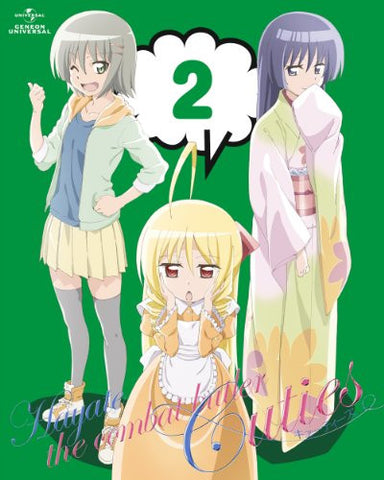 Image for Hayate No Gotoku Cuties / Hayate The Combat Butler: Cuties Vol.2 [Blu-ray+CD Limited Edition]