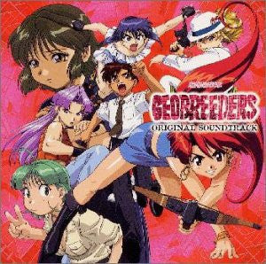 Image for GEOBREEDERS ORIGINAL SOUNDTRACK