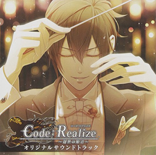Image 1 for Code:Realize ~Sousei no Himegimi~ Original Soundtrack