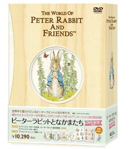Image for Peter Rabbit To Nakama Tachi DVD Box