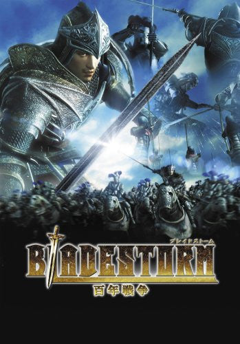 Image 1 for PlayStation3 Console (HDD 60GB Model) w/ Bladestorm: The Hundred Years' War - 110V