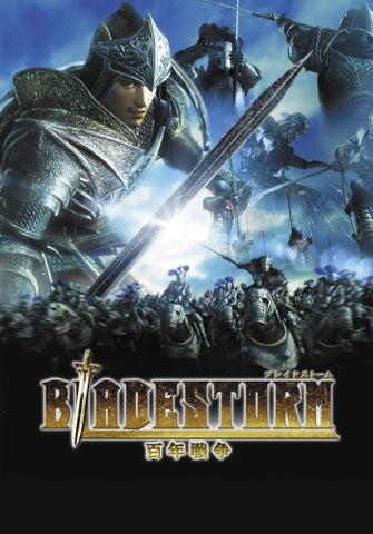 Image for PlayStation3 Console (HDD 60GB Model) w/ Bladestorm: The Hundred Years' War - 110V