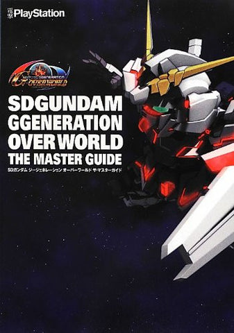 Image for Sd Gundam G Generation World Over The Master Guide
