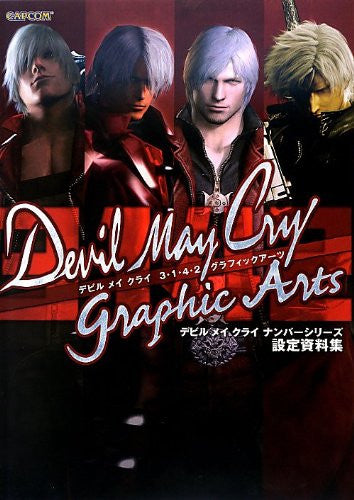 Image 1 for Devil May Cry   Devil May Cry 3/1/4/2 Graphic Arts