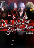 Thumbnail 1 for Devil May Cry   Devil May Cry 3/1/4/2 Graphic Arts