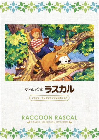 Image for Raccoon Rascal Family Selection Dvd Box