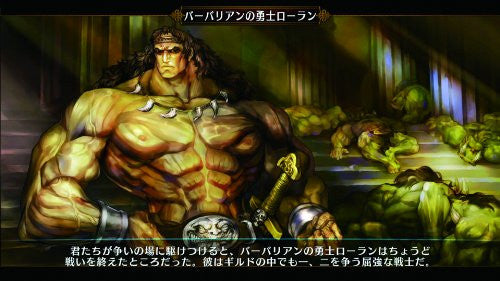 Image 8 for Dragon's Crown