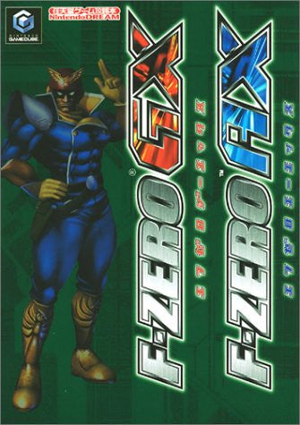 Image 1 for Fzero Gx/Ax Strategy Guide Book / Gc