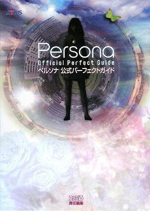 Image 1 for Persona Official Perfect Guide