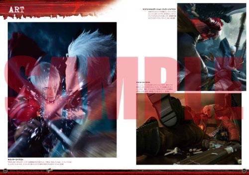 Image 7 for Devil May Cry   Devil May Cry 3/1/4/2 Graphic Arts
