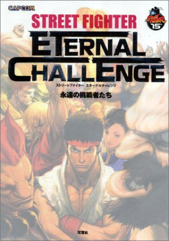 Image for Street Fighter Eternal Challenge Strategy Guide
