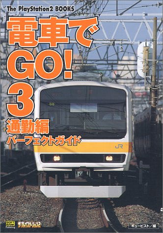 Image 1 for Densha De Go 3 Commuting Hen Perfect Guide Book / Ps2