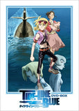 Thumbnail 2 for Emotion The Best Tide Line Blue DVD Box