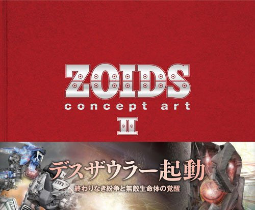 Image 1 for Zoids Concept Art Ii Analytics Illustration Art Book