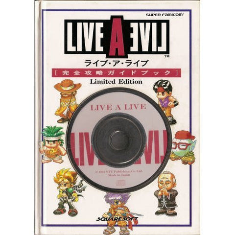 Image for Live A Live Perfect Strategy Guide Book Limited Edition / Snes