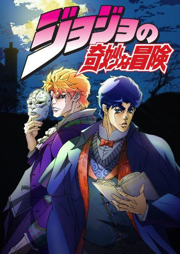 Image 1 for Jojo's Bizarre Adventure Vol.8