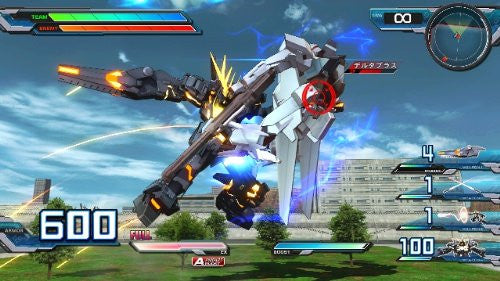 Image 3 for Mobile Suit Gundam Extreme VS. Full Boost [Premium G Sound Edition]