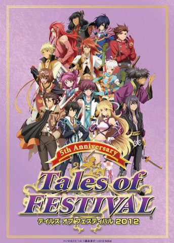 Image for Tales Of Festival 2012