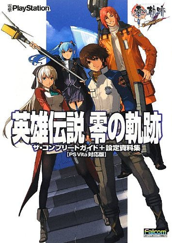 Image 1 for Cels The Complete Guide + The Legend Of Heroes Zero No Kiseki