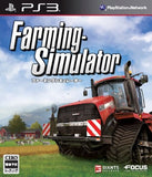 Farming Simulator - 1