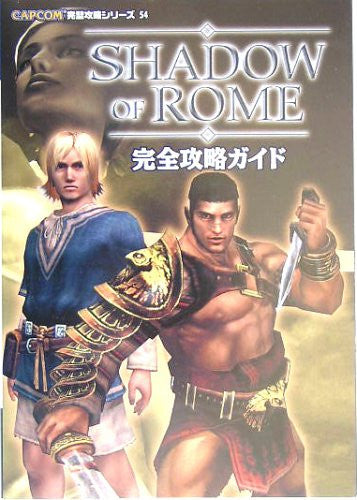 Image 1 for Shadow Of Rome Complete Strategy Guide Book/ Ps2