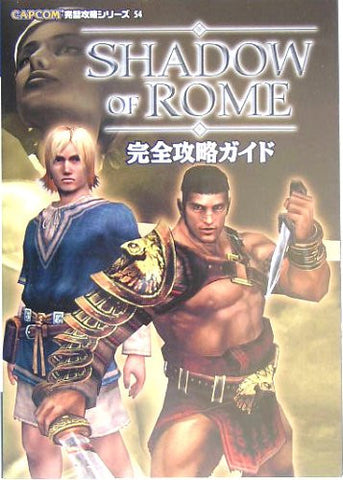 Image for Shadow Of Rome Complete Strategy Guide Book/ Ps2