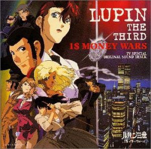 Image 1 for LUPIN THE THIRD 1$ MONEY WARS TV SPECIAL ORIGINAL SOUND TRACK