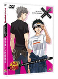 Thumbnail 1 for The Prince Of Tennis Pair Pri DVD 3 Jin Akutsu x Akaya Kirihara