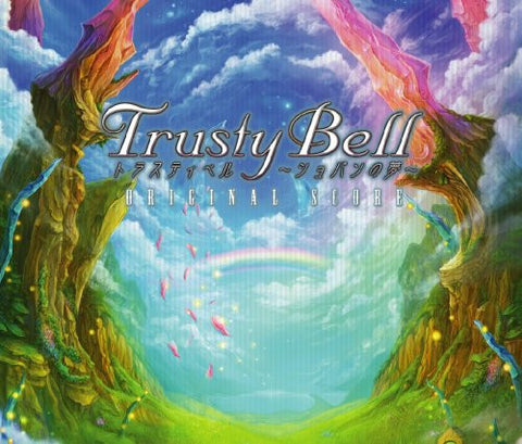 Image for Trusty Bell ~Chopin no Yume~ Original Score