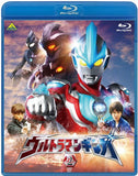 Thumbnail 1 for Ultraman Ginga 2