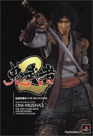 Image 1 for Onimusha 2: Samurai's Destiny Fastest Strategy Guide Book For Beginners / Ps2