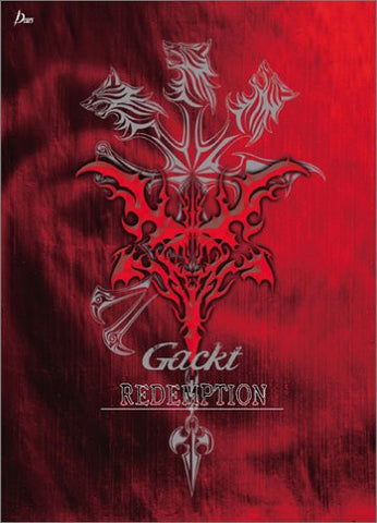 Image for Redemption / Gackt [Limited Edition]