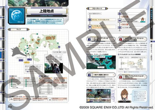 Image 2 for Star Ocean: The Last Hope Official Complete Guide