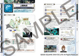 Thumbnail 2 for Star Ocean: The Last Hope Official Complete Guide