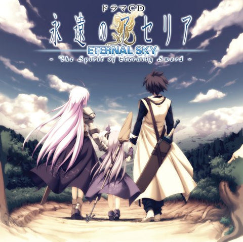 "Image for Drama CD ""Aselia the Eternal -ETERNAL SKY-"""