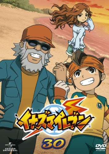 Image 1 for Inazuma Eleven 30